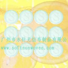 供应北京压缩面膜/面膜纸/面膜贴