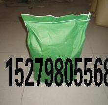 供应广西十八烷基芥酸酰胺,十八烷基芥酸酰胺价格,十八烷基芥酸酰胺直销