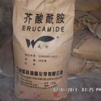 供应高纯芥酸酰胺厂家纯芥酸酰胺 外观为白色粉状、粒状