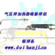 钢筋气压焊加热器维修焊炬图片图片