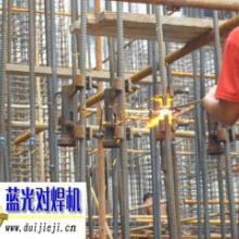 供应建筑钢筋对焊机气压焊机批发