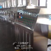 供应木衣架干燥设备、木衣架干燥机、木衣架烘干设备、木衣架烘干机批发