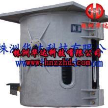 供应②节能中频炉 中频锻造加热炉 节能熔炼炉中频锻造加热熔炼炉