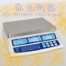 供应AHC计数电子秤 3kg/0.1g电子计数秤 打印计数电子秤
