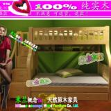 供应儿童床/实木组合床/踏步子母床/梯柜双层床/广州珠海儿童家具