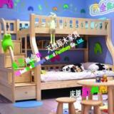 供应儿童组合床/实木儿童床/双层床/订做儿童家具/广东家具