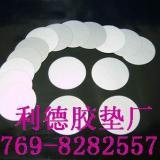 供应PE瓶盖内垫-药品瓶密封垫