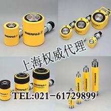 供应美国恩派克液压工具-上海恩派克千斤顶批发