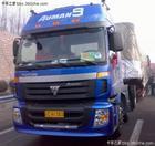 深圳龙岗专线往返汕头物流公司图片