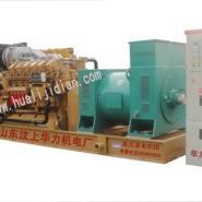 山西煤矿专用高压发电机图片