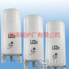 供应液氮储罐液氧储罐低温容器5-200立方液氧储罐批发