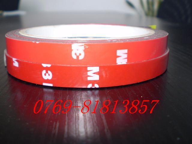 供应北京3M脚垫