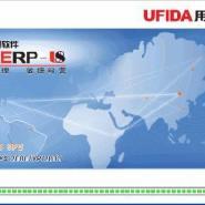 东莞ERP软件东莞用友U8图片