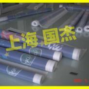供应户外广告海报彩色条幅写真