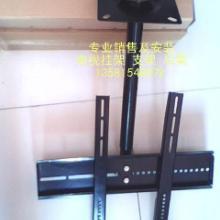 供应52寸电视挂架液晶电视吊架图片