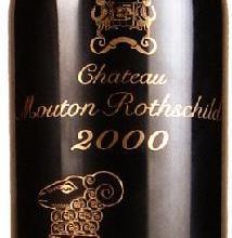 供应法国2000年金羊木桐干红葡萄酒批发