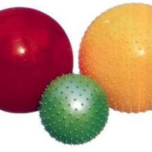供应儿童健身球
