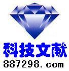 F059045聚合苯乙烯工艺技术专题(118元/全套)