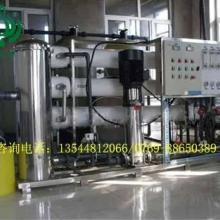 供应光学超纯水设备高纯水制取设备