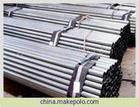 40Cr钢管的厂家图片