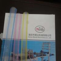 温州肠衣袋设备厂家