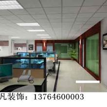 供应上海办公室装潢,办公室装修设计,上海厂房装修办公室矿棉板吊顶,松江新桥工业区厂房装修图片