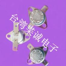 供应温控器温控器温控器