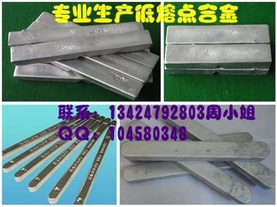 供应防辐射专用挡块低熔点易熔合金图片