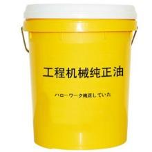 供应抗磨液压油寻求合作图片