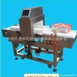 供应日用品金属检测仪器、尿不湿金属探测器