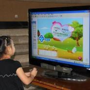 多媒体教学设备交互式液晶电子白板图片