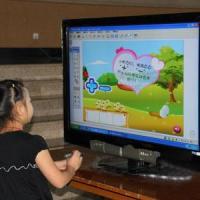 供应多媒体教学设备液晶电子白板