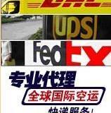 供应浙江杭州快递到美国物流公司,浙江杭州快递到美国物流到达需要几天
