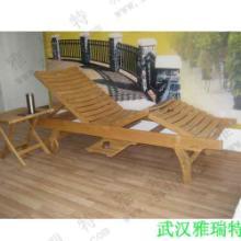 供应实木躺椅