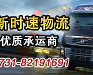 嘉丽购电器产品运输配送物流服务图片