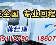 大件往返运输业务全网络化管理图片