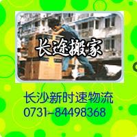 湖南长沙到沧州,黄华,任丘整车专线
