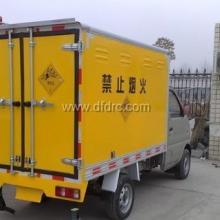 供应爆破器材运输车最优惠价格小型防爆车厂家