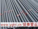供应PVC-U电工套管