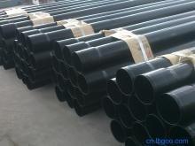 供应北京热浸塑钢管生产厂家