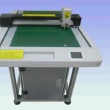 供应电脑绘图切割机
