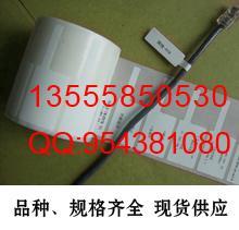 供应电缆标签,沈阳电缆标签宽带网线标签沈阳电线标签批发