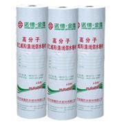 供应高分子聚乙稀丙纶涤纶防水卷材