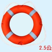 供应船用救生圈