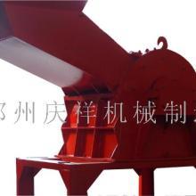供应河南大型金属粉碎机行业专用设备
