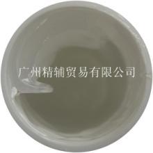 供应JF6326阻尼脂