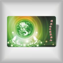 供应IC卡-深圳IC卡-深圳IC卡制作