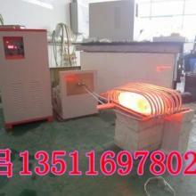 高频热处理淬火退火焊接高频加热设备