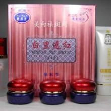 供应台湾高级白里透红靓邦素3+2,靓邦素2+1b靓邦素3+2出售图片