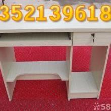 供应老板台老板椅会议桌低价出售